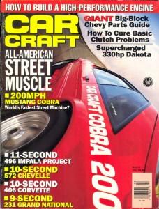 Cara Craft Cobra 200 Cover